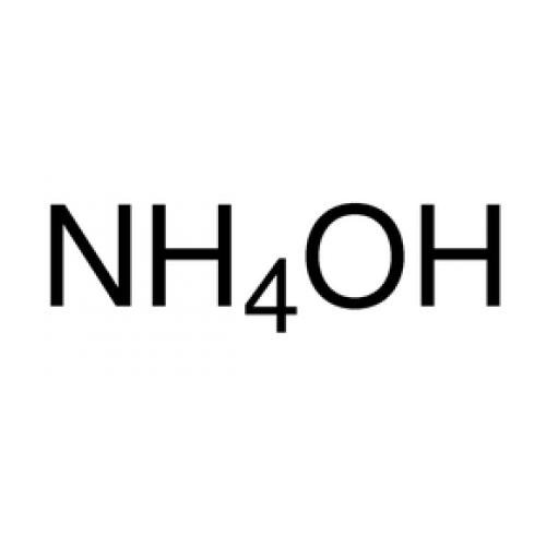 Amonio hidroksidas formule